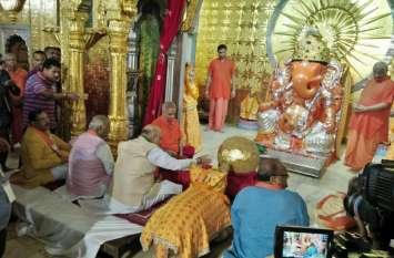 भाजपा के राष्ट्रीय अध्यक्ष अमित शाह ने मोती डूंगरी गणेश मंदिर में की पूजा-अर्चना