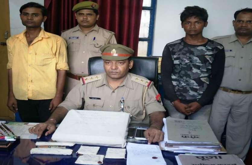 पुलिस के हाथ लगे दो शातिर चोर, चोरी के सामान समेत रंगे हाथ पकड़ा