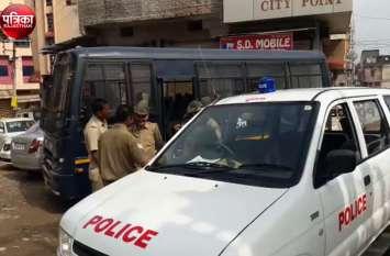 Video : छात्रसंघ चुनाव मतगणना शुरू : भारी पुलिस बल तैनात, कॉलेज परिसर छावनी में तब्दील, छात्रों को भी रखा परिसर से दूर