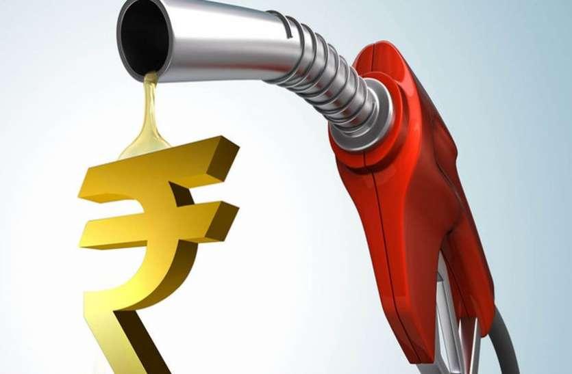 1 हजार करोड़ सालाना अतिरिक्त कमाई का लालच छोड़े सरकार तो जनता को मिलेगी  पेट्रोल के बढ़ते दामों से राहत