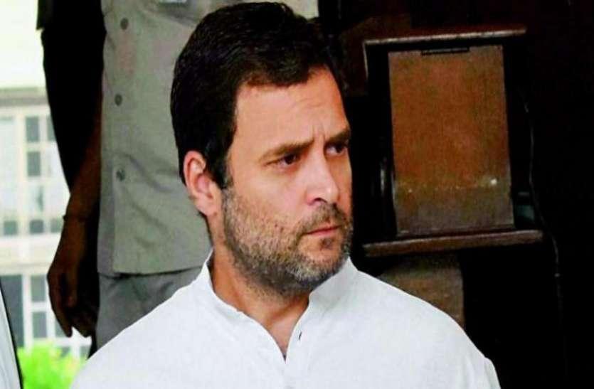 तेलंगाना हादसे में मरने वालों के प्रति राहुल गांधी ने ट्वीट कर जताया दुख