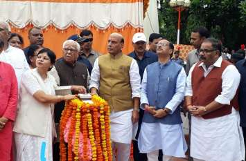 गृहमंत्री राजनाथ ने वर्ल्ड ट्रेड सेंटर की दिलाई याद, आंतकियों के पास नहीं था ज्ञान और संस्कार