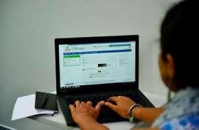 रिफंड के वास्ते चक्कर काटने वालों के लिए खुशखबरी, ऑनलाइन हुआ सिस्टम