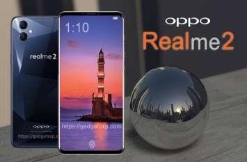 Realme 2 की सेल आज, Flipkart पर मिल रहा बंपर डिस्काउंट