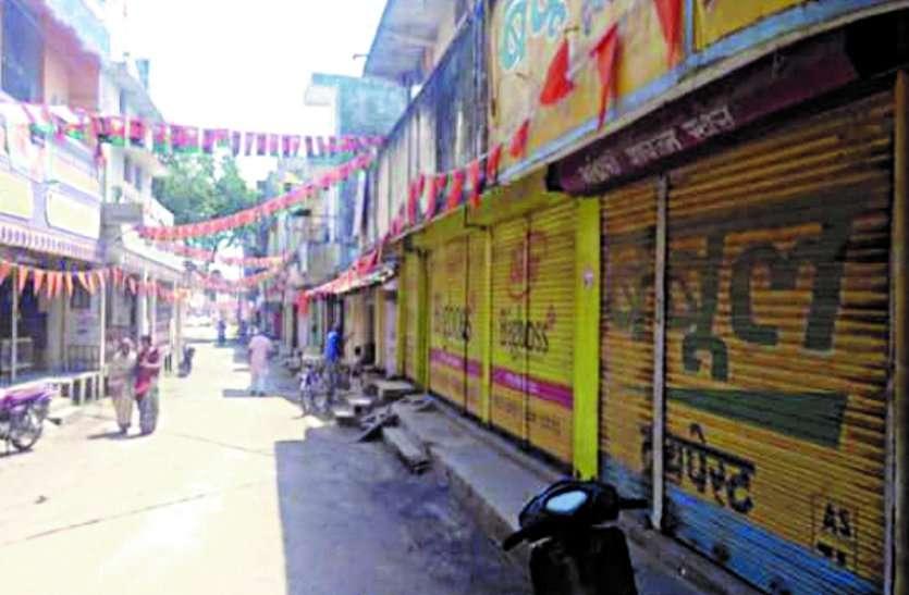 कांग्रेसियों ने दुकानदारों से मांगा समर्थन, कराई दुकानें बंद