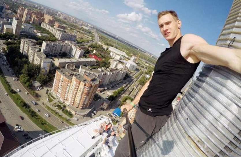 कोलंबिया: दस मिनट में 12 मंजिली इमारत चढ़ा 'रूस का स्पाइडरमैन' , छत पर पहुंचते ही गिरफ्तार