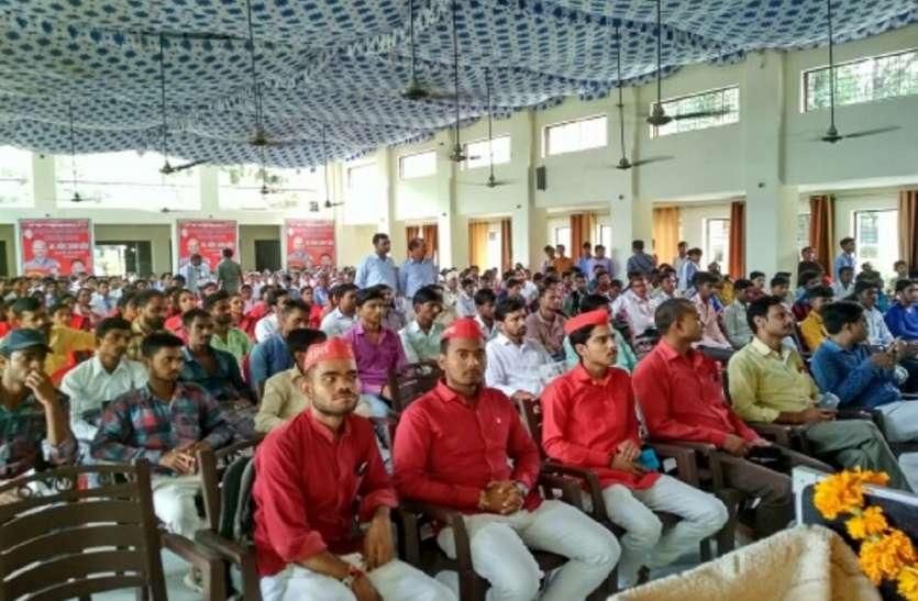 भाजपा सरकार ने शिक्षकों का अपमान किया है: अनुराग पटेल