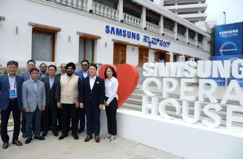 सैमसंग ने भारत में खोला दुनिया का सबसे बड़ा मोबाइल एक्सपीरिएंस केंद्र