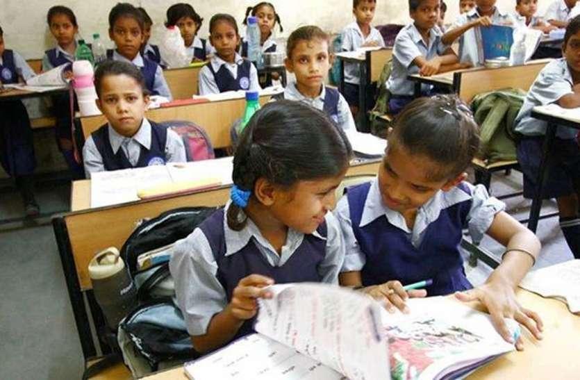 प्रदेश में अब स्कूली शिक्षा की बागडोर आयुक्त के हाथ सौंपी