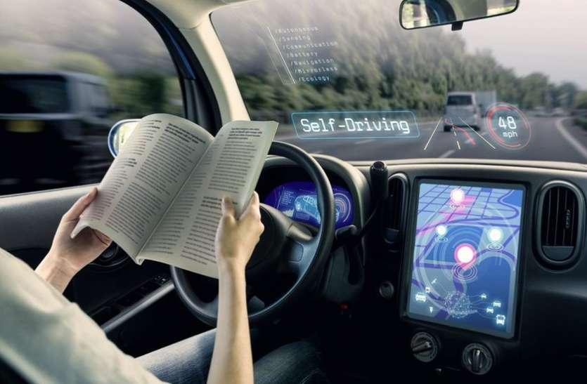 रेंट पर सेल्फ ड्राइविंग कार लेने जा रहे हैं तो इन बातों का रखें खास ख्याल