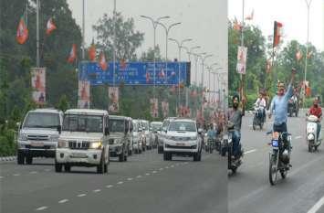 राजधानी में अमित शाह के काफिले में ट्रैफिक नियमों की धज्जियां उड़ाते दिखे बाइक सवार BJP कार्यकर्ता, देखें तस्वीरें