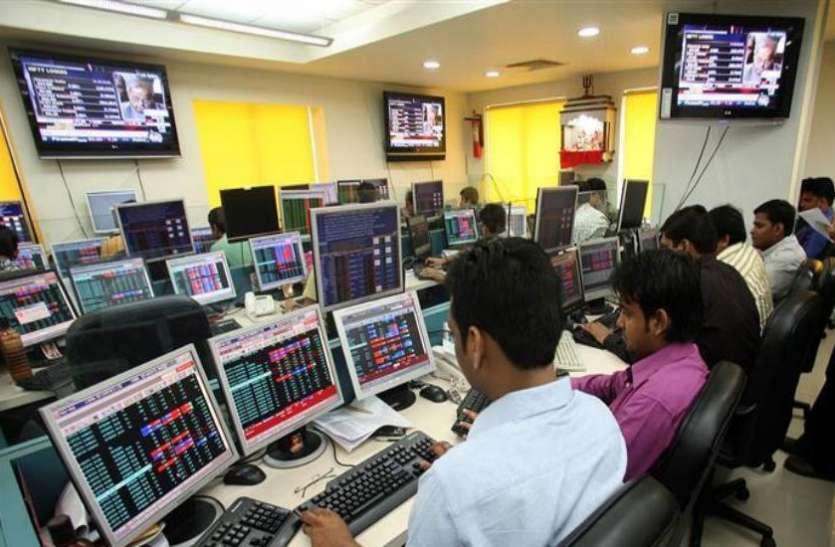 Share Market Today: अच्छी बढ़त के बाद बाजार ने गंवार्इ बढ़त, निफ्टी 11400 के नीचे फिसला