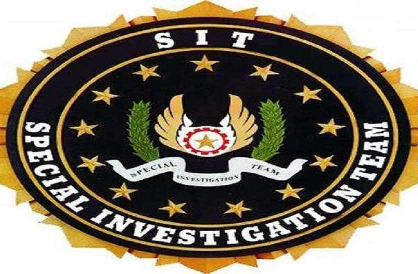 पंजाब में गुरूग्रंथ साहिब के बेअदबी मामलों की जांच के लिए एसआईटी का गठन