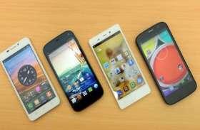 2000 रुपये में मिल रहे ये शानदार Smartphone, जानिए फीचर