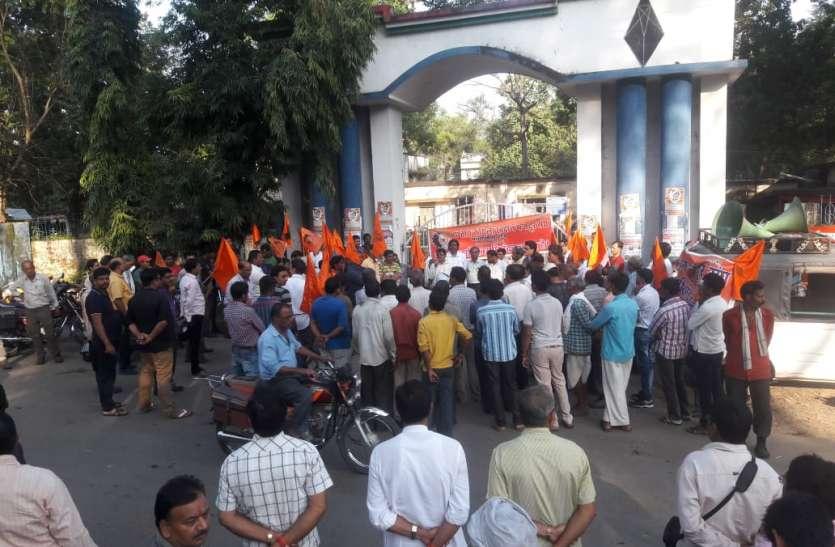 बीएमएस नेताओं ने वेकोलि मुख्यालय पाथाखेड़ा के सामने किया प्रदर्शन