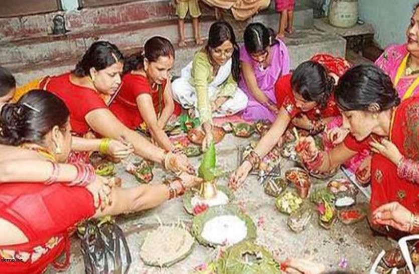 आज घर-घर जाकर महिलाएं खाएंगी करू भात, बाजारों में करेला बिक रहा दोगुने रेट पर