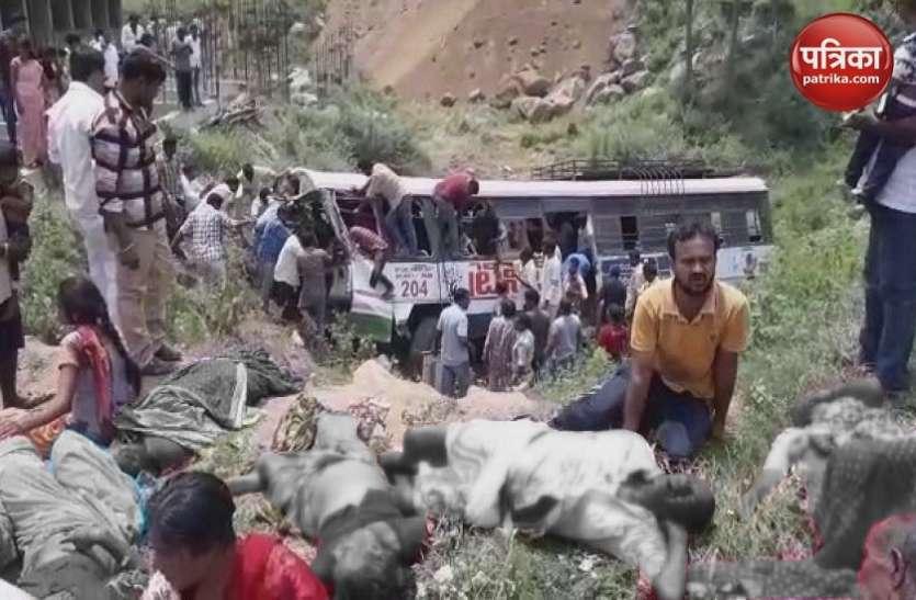 तेलंगाना बस हादसा: मृतकों की संख्या बढ़कर हुई 52, पीएम मोदी ने जताया शोक