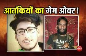कश्मीर: बहन की शादी में शरीक होने आया था आतंकी, सुरक्षाबलों ने कर दिया काम तमाम