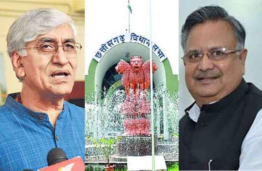 विधानसभा का विशेष सत्र: TS सिंहदेव ने कहा - विपक्ष का कोई प्रधानमंत्री बने तो वह अटल जैसा हो..