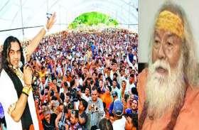 देवकी नंदन ठाकुर के बाद SC/ST एक्ट के खिलाफ इस बड़े संत ने खोला मोर्चा, सरकार के लिए खड़ी हो सकती है बड़ी परेशानी