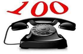 हरियाणा में जल्द शुरू होगा डायल-100