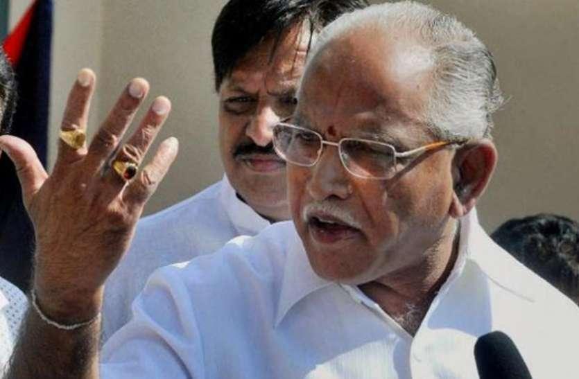 कांग्रेस के कुछ नेता जल्द होंगे भाजपा में शामिल : येड्डियूरप्पा