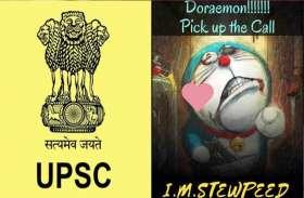 UPSC की वेबसाइट हुई हैक, डोरेमॉन की फोटो के साथ लिखा ये मैसेज