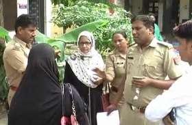 थाने के अंदर इंस्पेक्टर ने किया छल, मुस्लिम महिला का कराया तलाक