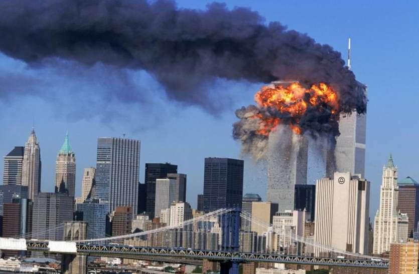 17 साल बाद भी 9/11 हमले में मारे गए लोगों के हो रहे डीएनए टेस्ट, परिजनों की तलाश जारी