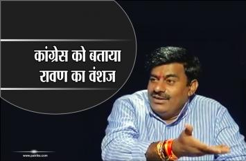 बीजेपी विधायक के बिगड़े बोल, कहा- रावण की औलादें ही कर रही है रामराज्य की कल्पना