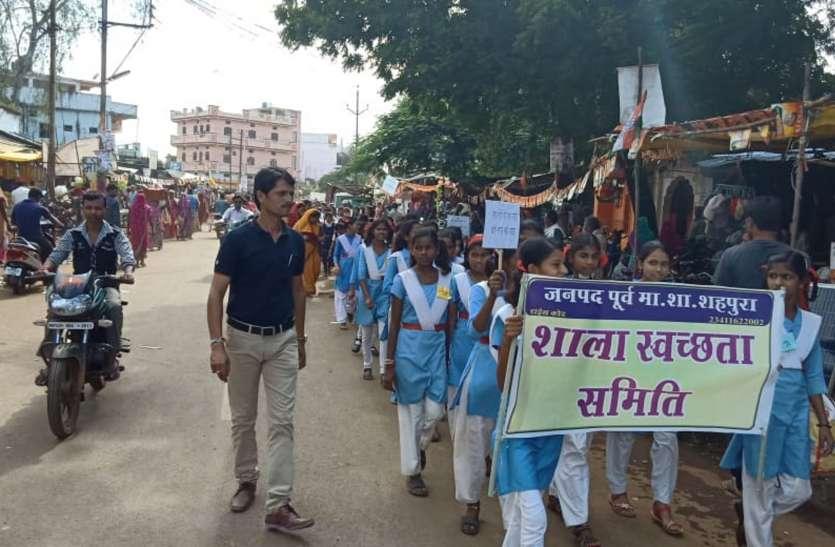 रैली निकाल दिया स्वच्छता का संदेश