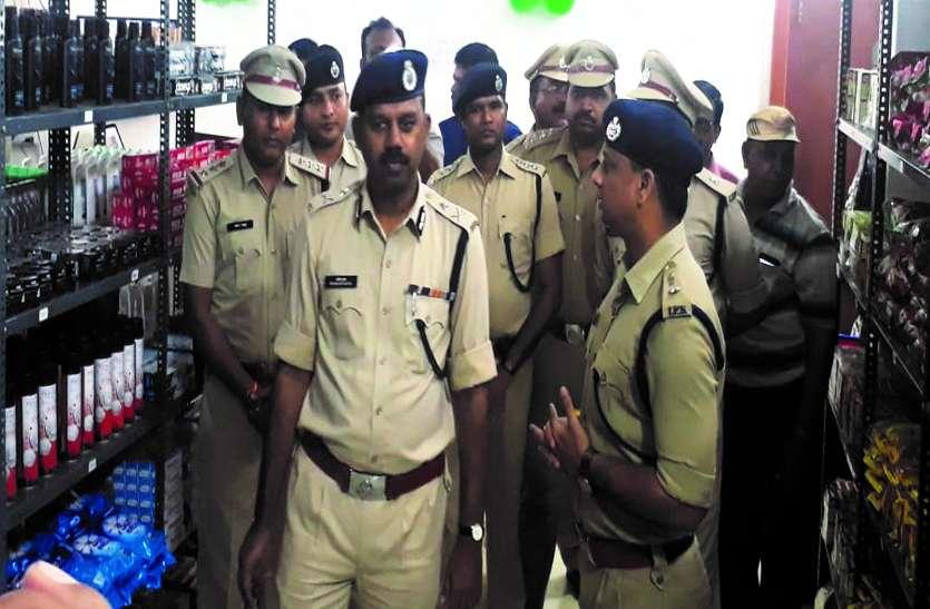 पुलिस कैंटीन का आईजी ने किया शुभारंभ, मिलेगा रियायती दरों पर राशन, पहले ही दिन सुरक्षाकर्मियों ने की जमकर खरीदारी