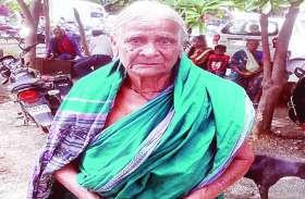 Human angle : जीवित मां को जायदाद के लिए पुत्र ने घोषित कर दिया मृत... पढि़ए बेटे की प्रताडऩा से आहत एक मां की कहानी