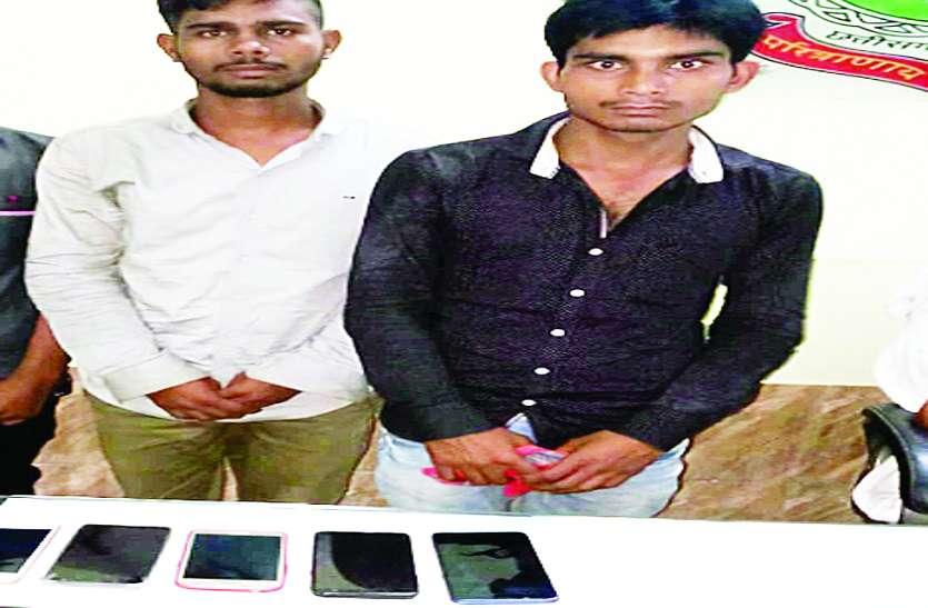 अकलतरा से रायगढ़ आकर इतवारी बाजार में करते थे मोबाइल चोरी