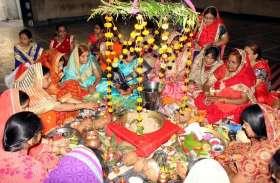 Photo Gallery : तिजाहारिनो ने की बालू के शिवलिंग की पूजा,तीजा पर्व