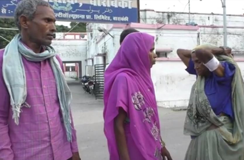दहशत में दलित परिवार, सभी को जान से मारने की धमकी दे रहे दबंग, पुलिस पर भी लगे गंभीर आरोप