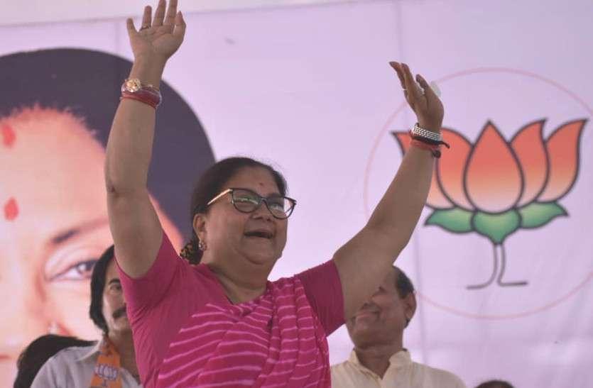 CM राजे बोलीं- 'छात्रसंघ चुनाव के नतीजे विधानसभा-लोकसभा चुनाव के लिए स्पष्ट संकेत, जारी रहेगा विजय क्रम'