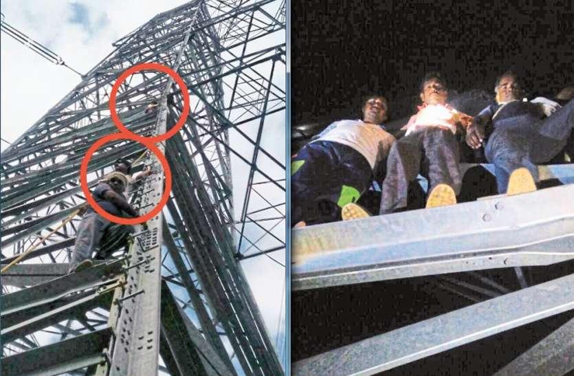 3किसान बिजली टावर पर चढ़े, दिनभर दी कूद जाने की धमकी, फिर भी प्रशासन कर रहा नजरअंदाज