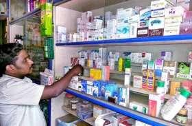 सेरीडॉन समेत 328 दवाएं बैन, सरकार ने उठाया बड़ा कदम