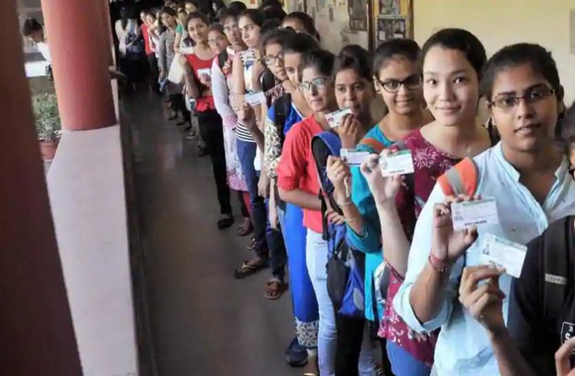 दिल्ली यूनिवर्सिटी में छात्रसंघ चुनाव के लिए मतदान शुरू, डेढ़ लाख वोटर करेंगे 23 उम्मीदवारों की किस्मत का फैसला