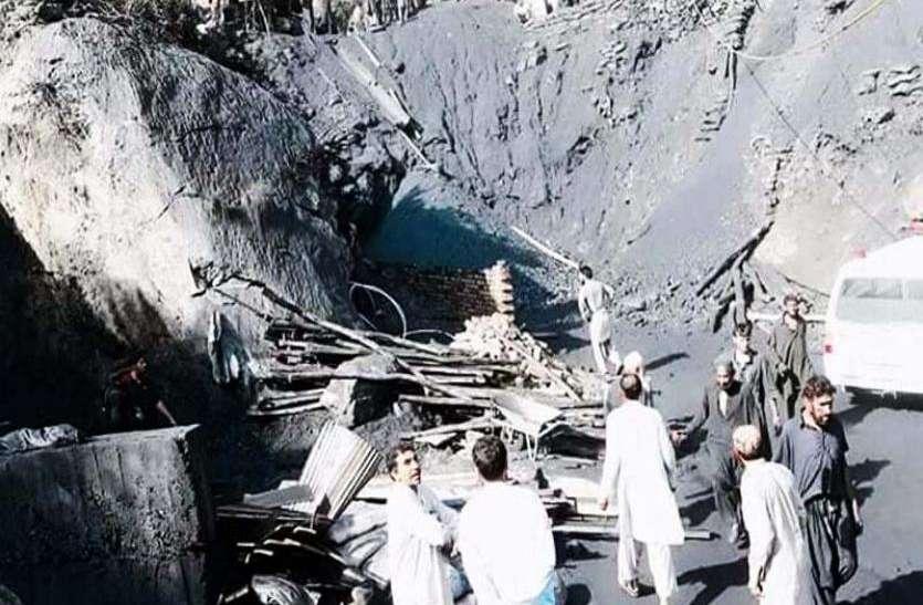 पाकिस्तान: कोयला खदान विस्फोट में नौ लोगों की मौत, मलबे में तीन मजदूरों के फंसे होने की आशंका