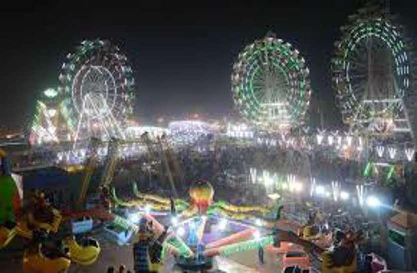 2018 Kartik Fair