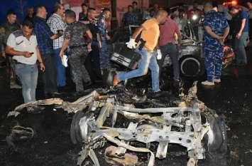 इराक में कार बम विस्फोट, 7 लोगों की मौत, 35 घायल