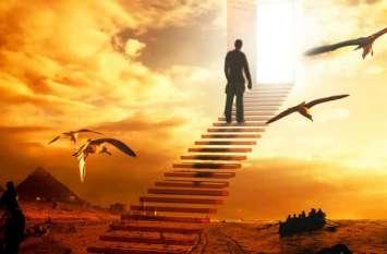 पाप से घृणा करो पापी से नहीं-कमल मुनि