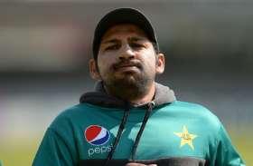 एशिया कप में भारत और पाकिस्तान के बीच होने वाले मैच को सरफराज ने बताया अहम