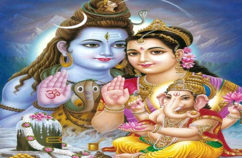 आज का पंचांग - शिव-पार्वती की पूजा कर शुरु करें कारोबार, जरूर मिलेगी सफलता, इस अंक से संवारे किस्मत