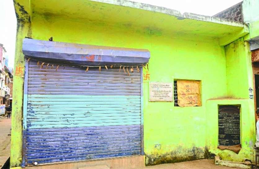 MP Election Sagar Poll : कहीं विकास को तरस रहे लोग तो कहीं विकास को नजरंदाज किया