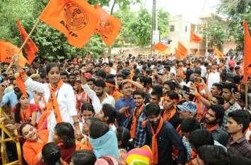 जोधपुर संभाग में एबीवीपी ने फहराया परचम, 35 कॉलेजों में से 19 पर जमाया कब्जा
