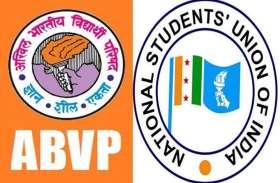 क्या आगामी विधानसभा चुनावों का आइना दिखा गए छात्रसंघ चुनाव, राजनीतिक हलकों में गर्मा रही चर्चा