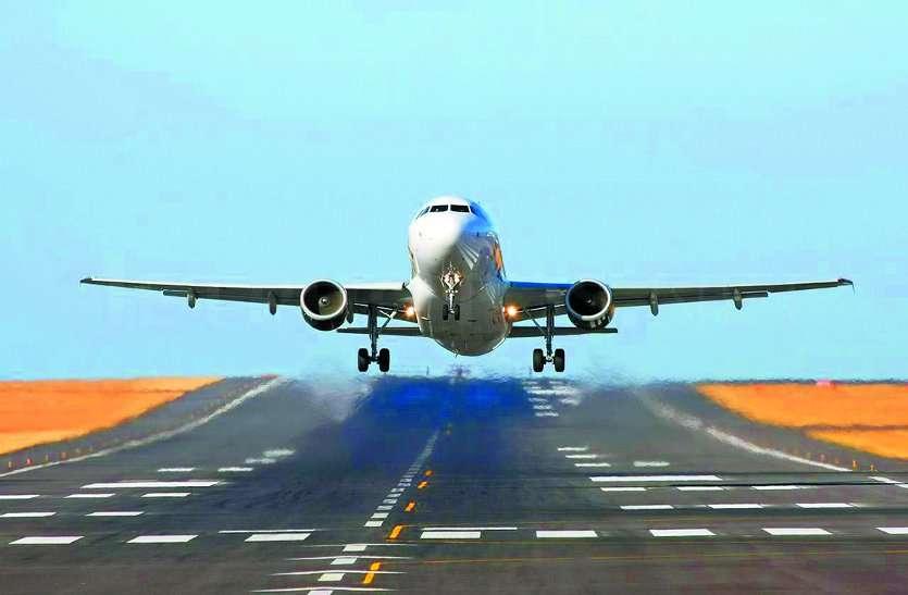 एयरपोर्ट की सुरक्षा में खतरा बन सकती हैं हाइराइज इमारतें, कराया जाएगा सर्वे